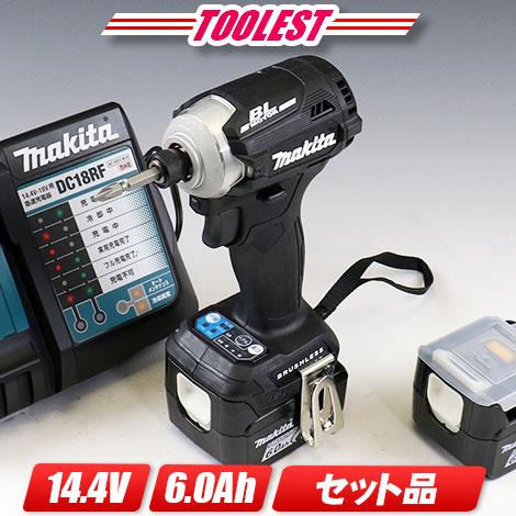 マキタ 14.4V インパクトドライバ(黒)TD161DRGXB 6.0Ah充電池(BL1460B)2個 充電器(DC18RF) ケース