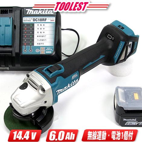 マキタ 14.4V 100mm ディスクグラインダ(スライドスイッチ式) GA410 6.0Ah充電池(BL1460B)1個 充電器(DC18RF) ケース