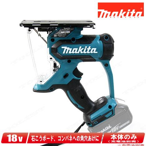 マキタ 18V コードレスボードカッタ SD180DZ 本体のみ(充電池・充電器・ケース別売)※セットばらし品