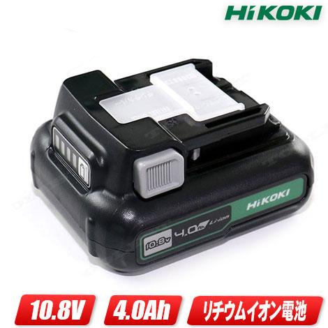 HIKOKI 日立工機 10.8V リチウムイオン電池 BSL1240M 容量:4.0Ah ※沖縄県への注文受付 セットばらし品 ※箱なし 25%OFF 配送不可 国内在庫 1個