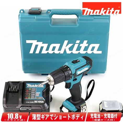 マキタ 10.8V コードレスドライバドリル DF333DSHX 1.5Ah充電池(BL1015)2個 充電器(DC10SA) ケース【※沖縄県・離島地域は配送不可】