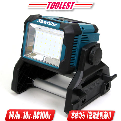 マキタ 14.4V・18V・AC100V コードレスLEDスタンドライト ML811 ライトのみ(充電池・充電器別売)