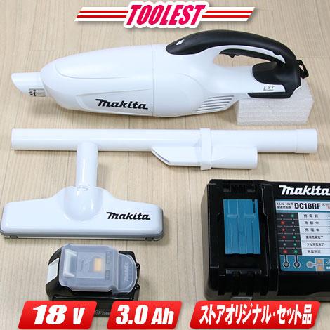 マキタ 18V コードレスクリーナ(トリガー式スイッチ・カプセル式)白 CL180 3.0Ah充電池(BL1830B)1個 急速充電器(DC18RF)