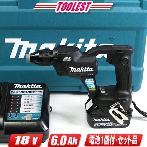 マキタ 18V スクリュードライバ(黒)FS600DRGB 6.0Ah充電池(BL1860B)1個 充電器(DC18RF) ケース【※沖縄県・離島地域は配送不可】