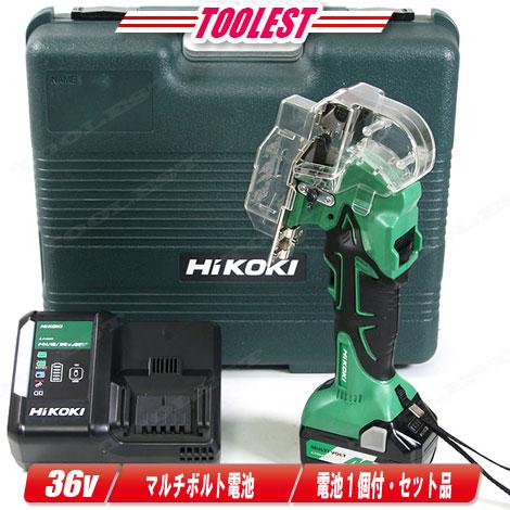 ■日立工機■18V・14.4V(両対応)コードレスナイフカッタ【CK18DSAL】6.0Ah充電池(BSL1860)1個・充電器・ケース付