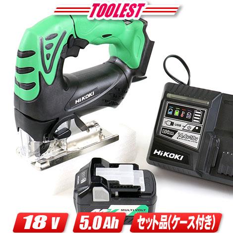 ■日立工機■18V ジグソー【CJ18DSL】6.0Ah充電池(BSL1860)1個・充電器・ケース付