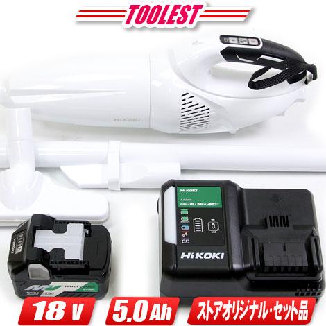HIKOKI(日立工機)18V コードレスクリーナ R18DA(LXP) 5.0Ah マルチボルト充電池(BSL36A18) 充電器(UC18YDL) セット品【※沖縄県・離島地域は配送不可】