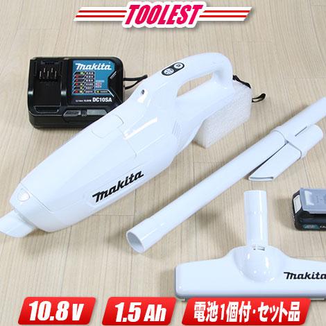 マキタ 10.8V コードレスクリーナ(紙パック式) CL107FDSHW 1.5Ah充電池(BL1015)1個 充電器(DC10SA)