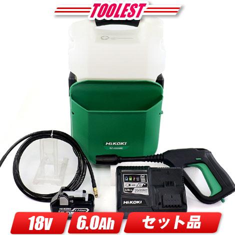 HIKOKI(日立工機)18V コードレス高圧洗浄機 AW18DBL 6.0Ah 6.0Ah Lion充電池(BSL1860) AW18DBL 充電器(UC18YDL) セット品 セット品, 果樹王国ひがしねアンテナショップ:65fe24aa --- sunward.msk.ru