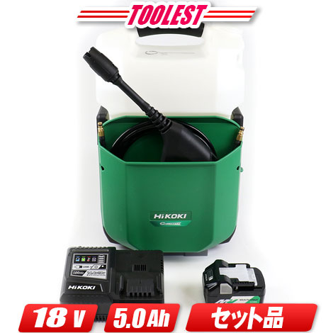 HIKOKI(日立工機)18V コードレス高圧洗浄機 AW18DBL マルチボルト Lion充電池(BSL36A18) 充電器(UC18YDL) セット品