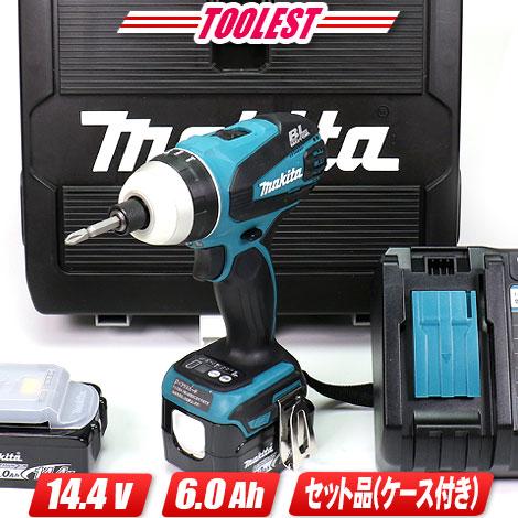 マキタ 14.4V 4モードインパクトドライバ 青 TP131 6.0Ah充電池(BL1460B)2個 充電器(DC18RC) ケース