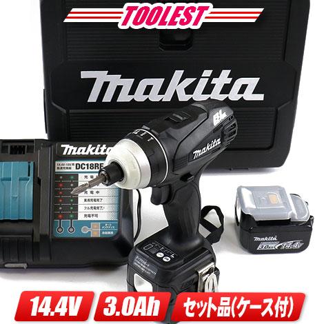 マキタ 14.4V 4モードインパクトドライバ(黒)TP131DRFXB 3.0Ah充電池(BL1430B)2個 充電器(DC18RF) ケース付【※沖縄県・離島地域は配送不可】