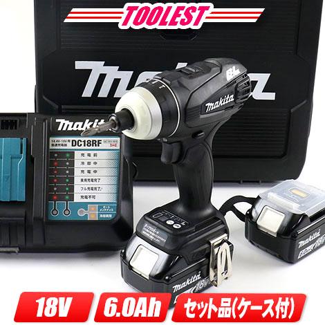 マキタ 18V 4モードインパクトドライバ 黒 TP141DRGXB 6.0Ah充電池(BL1860B)2個 充電器(DC18RF) 新型ケース