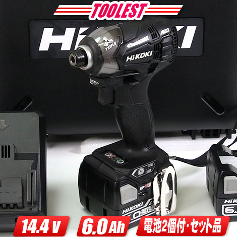 HIKOKI(日立工機)14.4V インパクトドライバ 黒 WH14DDL2 6.0Ah充電池(BSL1460)2個 充電器(UC18YDL) ケース