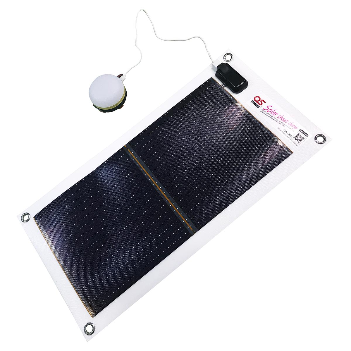 日本製 5.4W ソーラーシートチャージャー + USB充電式LEDランタン/1800mAh モバイルバッテリー ・ OS オーエス ソーラーシートチャージャーセット GSB-0500-DC