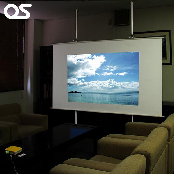 OSスクリーン【壁掛け スクリーン 取付ポールセット】「プロジェクタースクリーン OS オーエス 100インチ 掛図 SMH-100HN」と「取り付けポールS-P3」のセット
