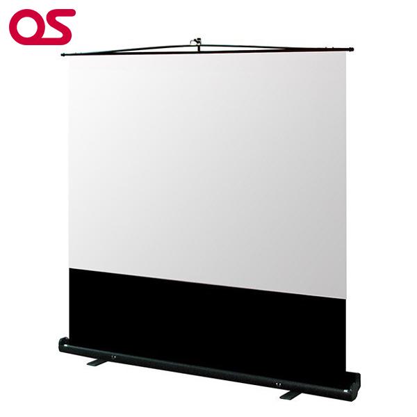 OSスクリーン【自立型 103インチ プロジェクタースクリーン】OS オーエス 103インチ(アスペクトフリー)MS-103FN