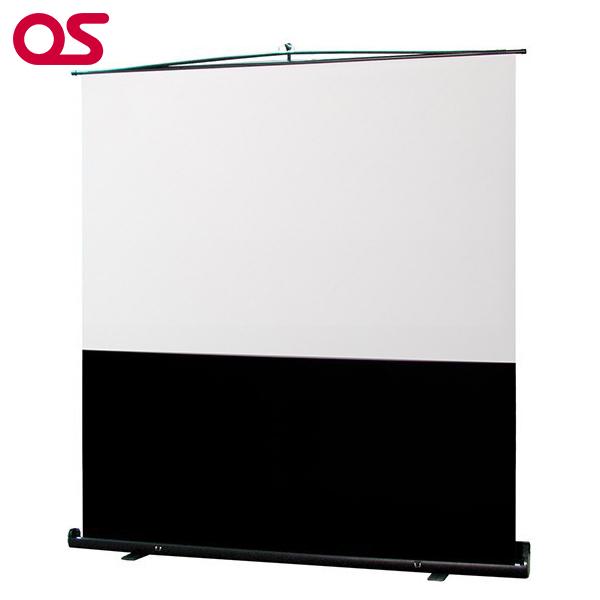 OSスクリーン【自立型 63インチ プロジェクタースクリーン】OS オーエス 63インチ(アスペクトフリー)MS-63FN