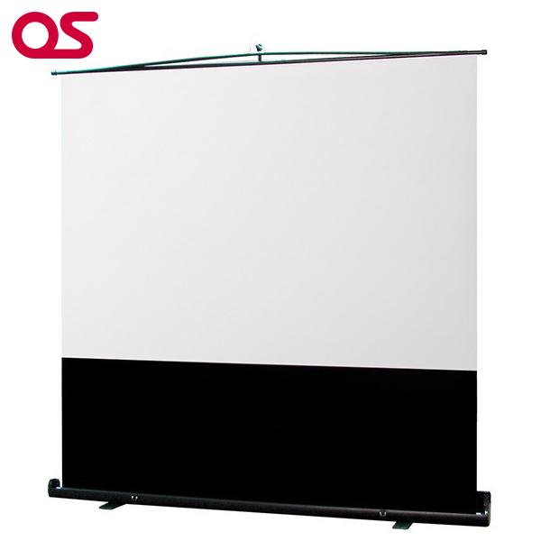 OSスクリーン【自立型 83インチ プロジェクタースクリーン】OS オーエス 83インチ(アスペクトフリー)MS-83FN