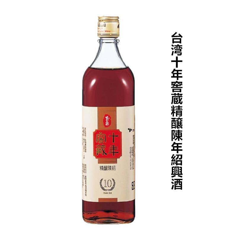 台湾10年窖蔵精醸陳年紹興酒 ふるさと割 玉泉 17.5度 600ml 送料無料激安祭