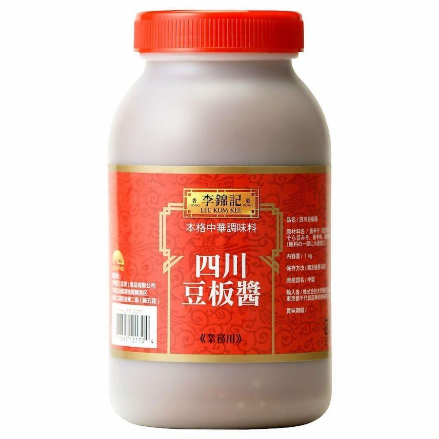 李錦記四川豆板醤1kg 超激得SALE 新品 トウバンジャン