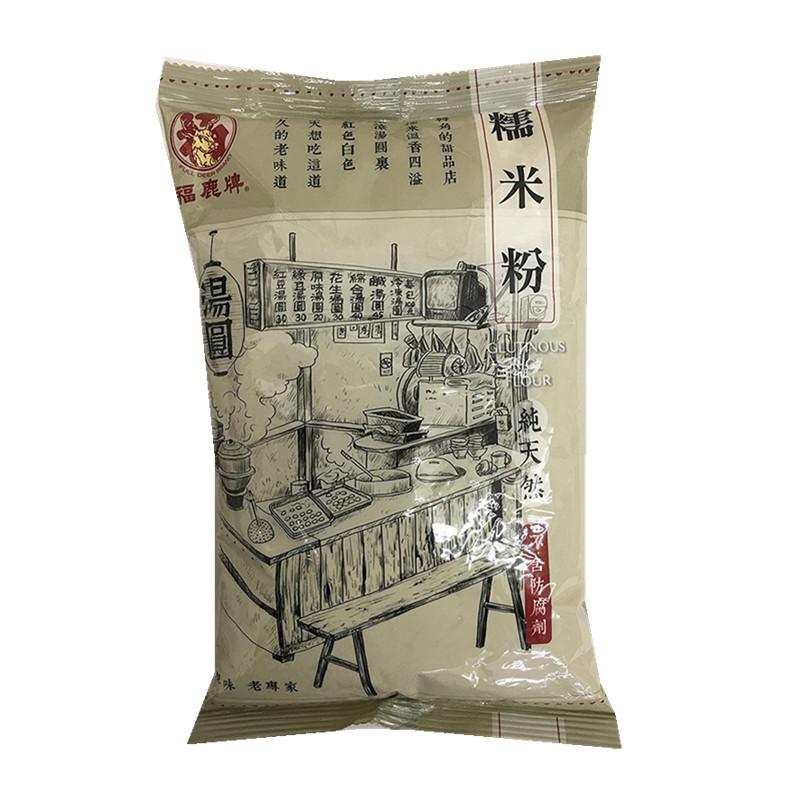 福鹿牌 台湾産糯米粉600g もち米の粉
