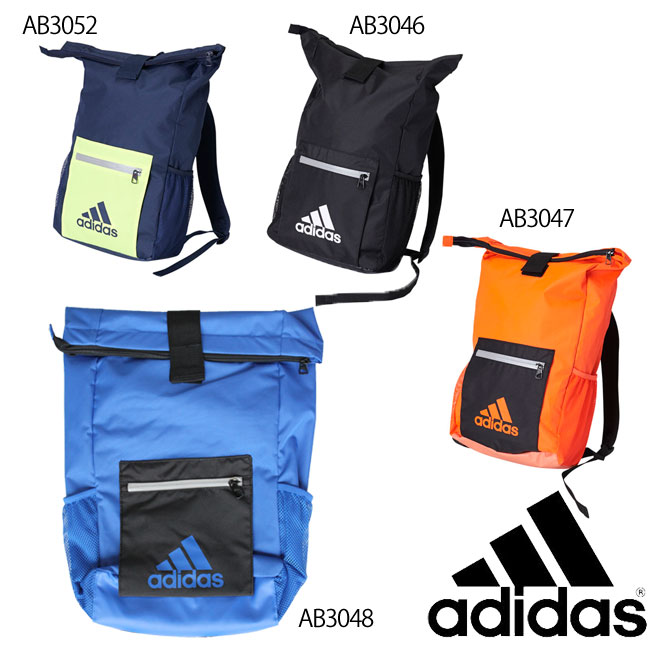 1af18a088f ehsc  Backpack adidas youth Pack junior kids