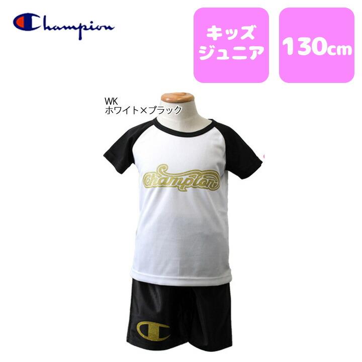 champion (チャンピオン) キッズ ジュニア ガール Tシャツ ハーフパンツ 上下セット ランニング フィットネス cdgm903s (SSS)