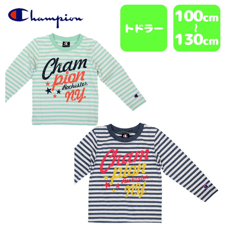 87d54c814 ehsc: T shirt long sleeve champions border Ron T kids junior ...