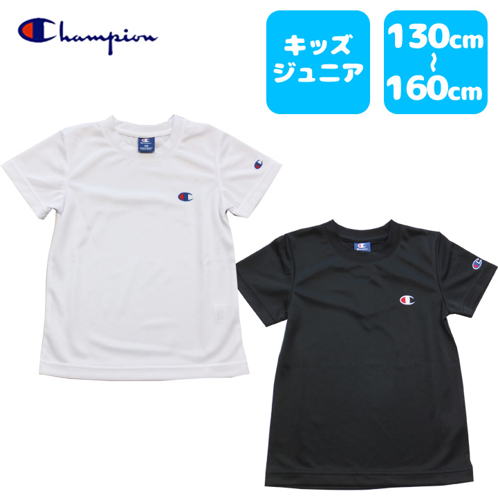 5c12100caeae Champion (champion) T-shirt short sleeves one point kids Jr. boy primary  schoolchild attending school girl fitness training soccer baseball tennis  cx6861