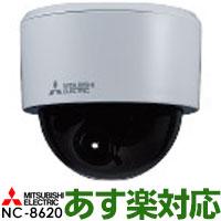 【あす楽対応/新品】 三菱電機防犯カメラMELOOK3 シリーズドーム型カメラ(HD/同軸タイプ)NC-8620