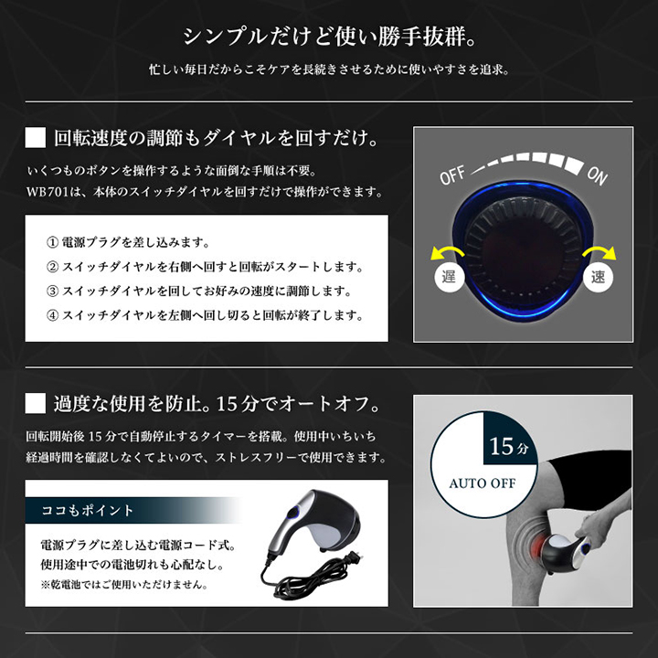 【ポイント3倍・あす楽対応・】ALINCO(アルインコ) 【ボディローラー】振動/ボディケア ケア/リラックス フィットネス メンズエステ 健康器具WB701
