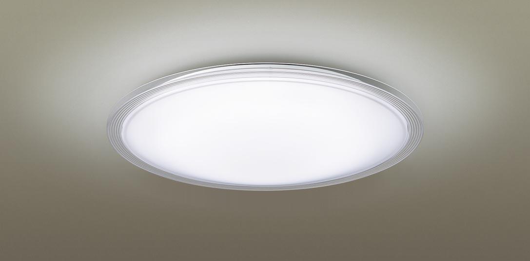Panasonic パナソニック LEDシーリングライト「EVERLEDS」LEDシーリングライトLGBZ1455