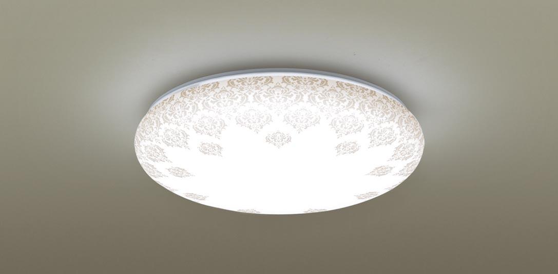 Panasonic パナソニック LEDシーリングライト「EVERLEDS」LEDシーリングライトLGBZ1461