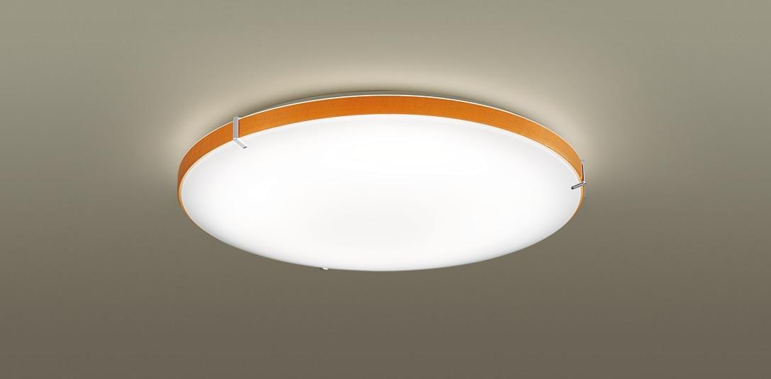 Panasonic パナソニック LEDシーリングライト「EVERLEDS」LEDシーリングライトLGBZ2479