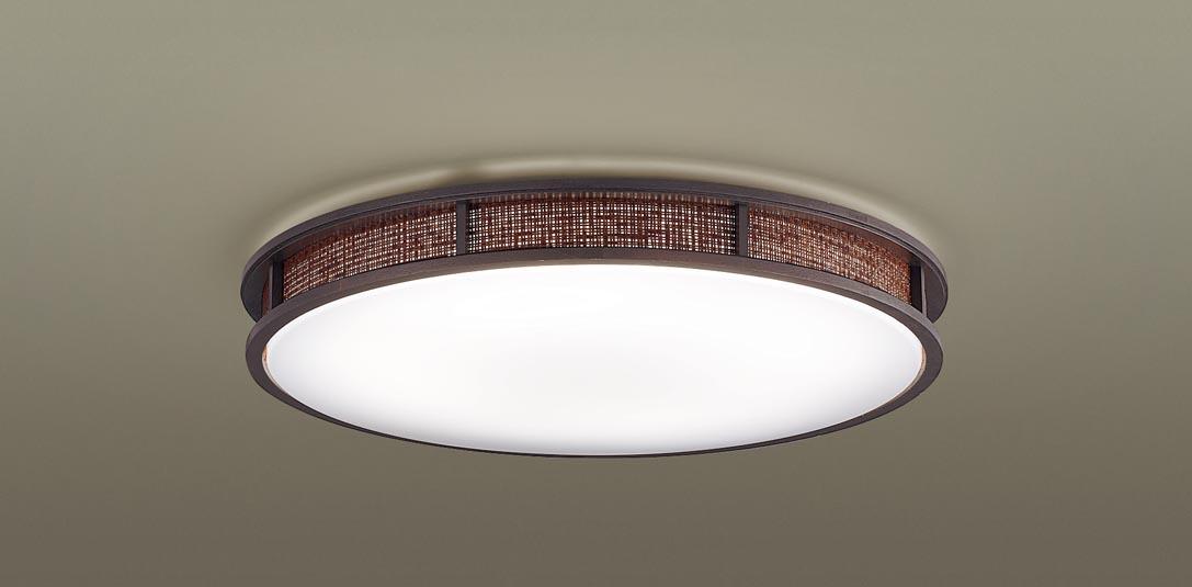 Panasonic パナソニック LEDシーリングライト「EVERLEDS」LEDシーリングライトLGBZ3471