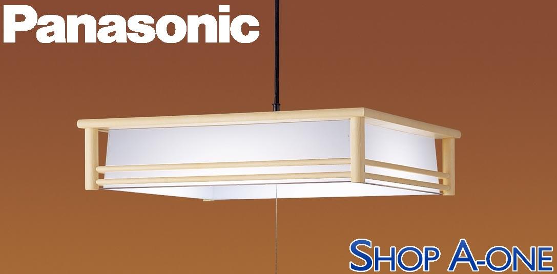 Panasonic パナソニック LEDシーリングライト「EVERLEDS」直付吊下型 LED ペンダント プルスイッチ付 ~8畳LGB12604 LE1