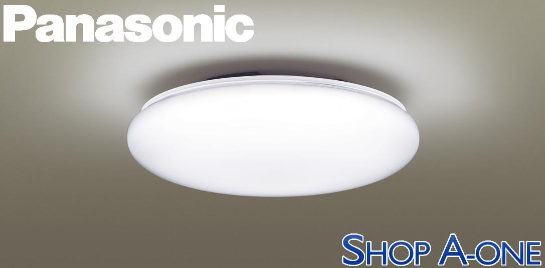 Panasonic パナソニック LEDシーリングライト「EVERLEDS」天井直付型 LED シーリングライト リモコン調光・リモコン調色 ~10畳LGBZ2171
