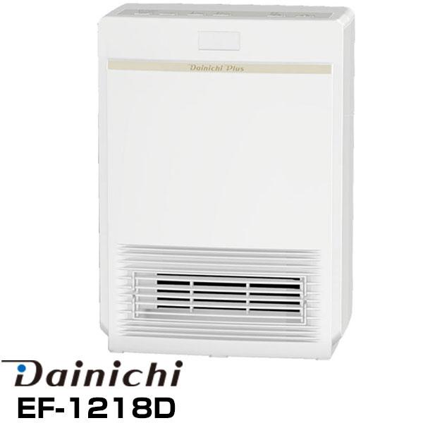 【メーカー取寄せ】ダイニチセラミックファンヒーター 暖房1200WEF-1218D/EF1218Dホワイト(W)EF-1219Dの前機種がお得!