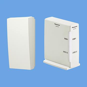 【あす楽対応/在庫有/新品】パナソニック スマートHEMSセット(MKN700+MKN7322)AiSEG用エネルギー計測ユニットセットMKN7322HE