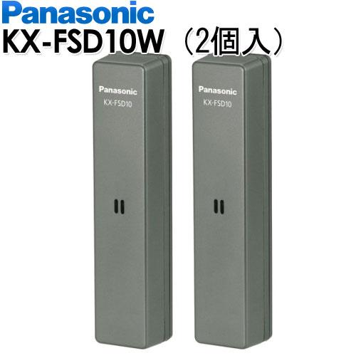 Panasonic松下窗感应器(2个装)KX-FSD10W/KXFSD10W