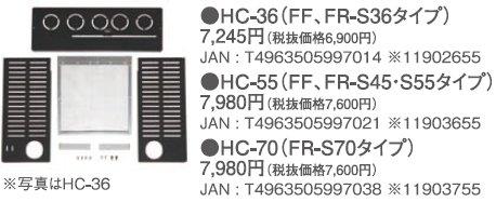 メーカー取寄せ 平日12時までのご注文で翌日営業日発送 メーカー欠品中除く トヨトミ 驚きの値段で 安心の定価販売 背面カバーHC-36