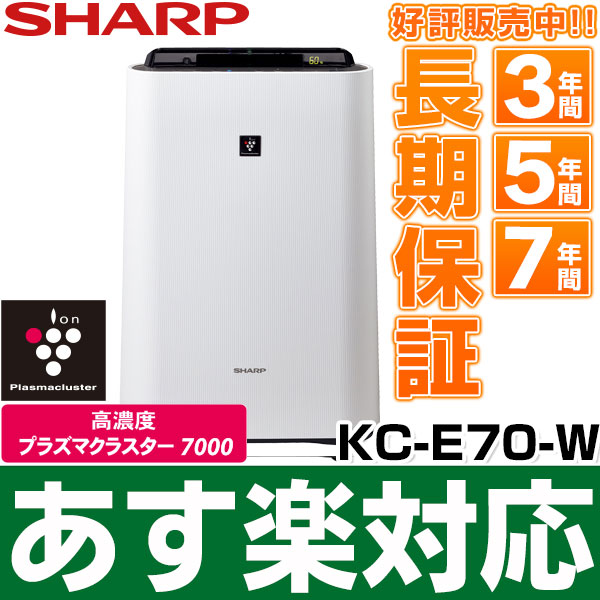 """SHARP夏普""""高浓度等离子簇7000搭载""""技术搭载加湿空气吸尘器(到17张榻榻米/加湿)KC-E70/KCE70 W(白)"""