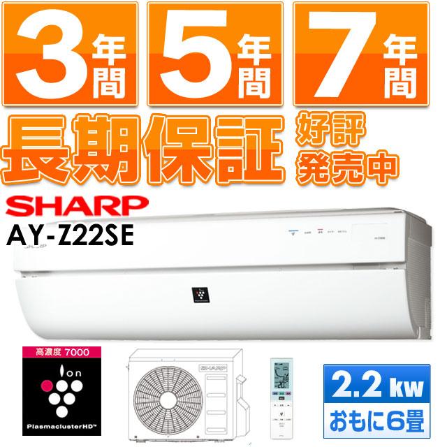 锋利的空调 2010年新款 AY Z22SE 2010 年,生态产品 6000 点
