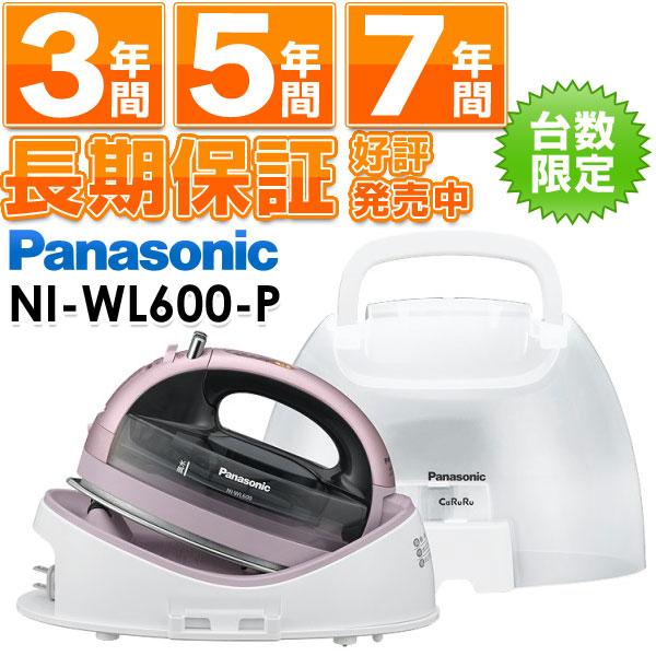 松下Panasonic科礼服蒸汽熨斗CaRuRu(karuru)NI-WL600-P(粉红)