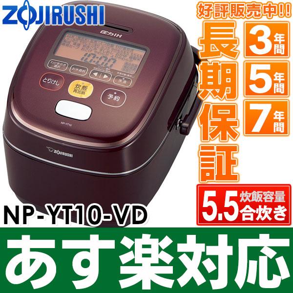 【予算5万円】普通のお米が美味しく炊ける!高機能&高級炊飯器のおすすめを教えて