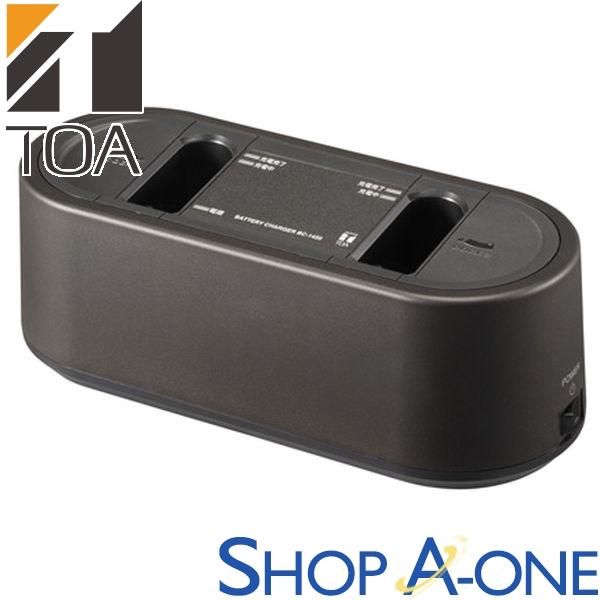 TOA トーア プレストーク型ワイヤレスマイク用充電器BC-1420