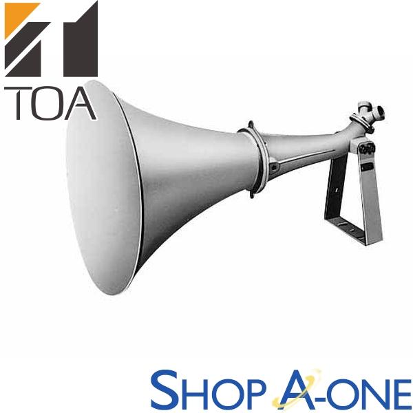 TOA トーア ストレートホーンスピーカーDH-120