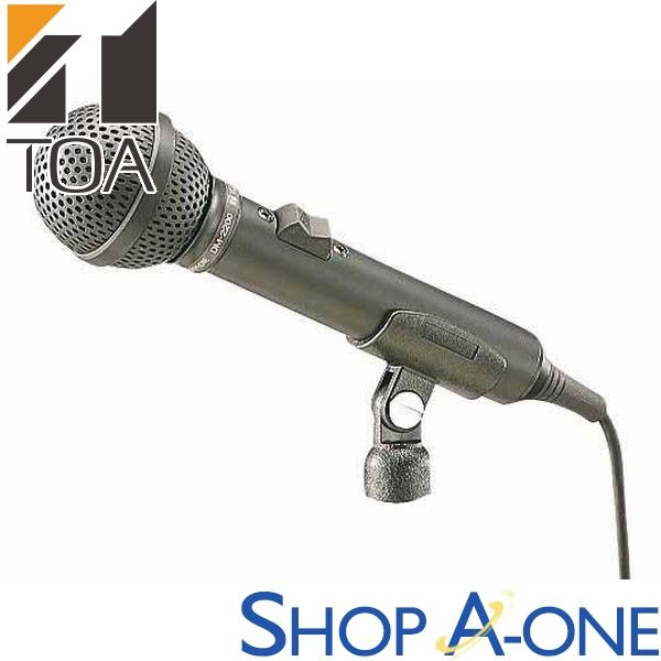 TOA トーア 防滴ハンド型ダイナミックマイクDM-2200