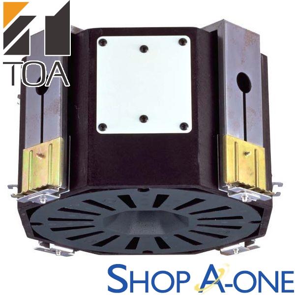 TOA トーア ハイパワー天井埋込型スピーカーES-C0651